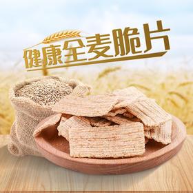 采汇全麦脆片3包装 | 基础商品
