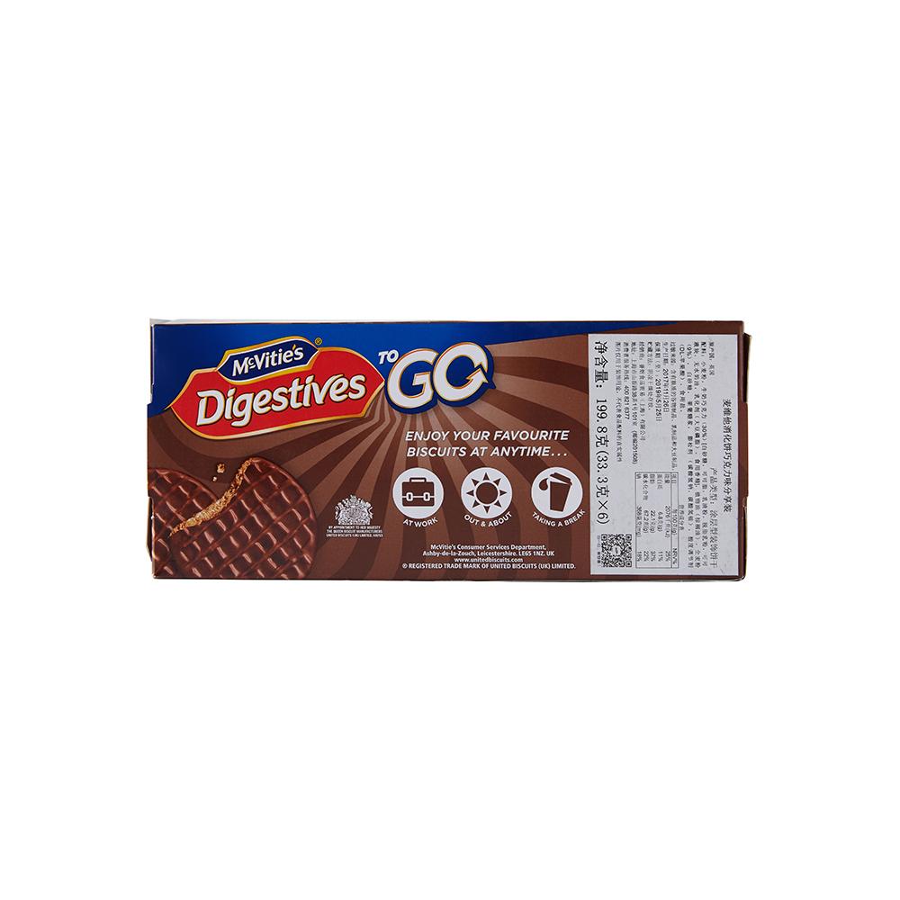 麦维他巧克力消化饼分享装4包装 商品图3