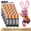 金霸王5号/7号电池20节装 商品缩略图2