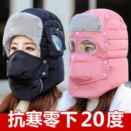 YL新款冬季骑电动车防风寒保暖护耳雷锋帽TZF