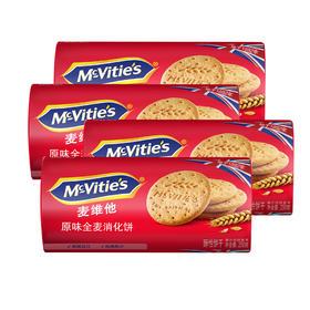 麦维他原味消化饼4包装 | 基础商品