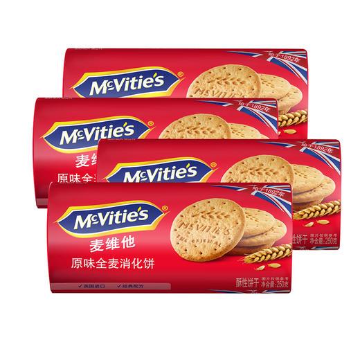 麦维他原味消化饼4包装 商品图0
