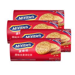 麦维他原味消化饼4包装
