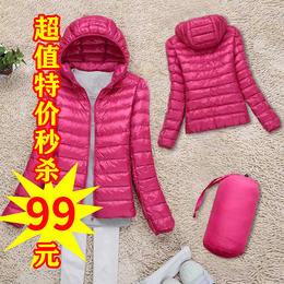 PDD-YLWW201015新款时尚气质大码短款连帽立领轻薄羽绒服外套TZF