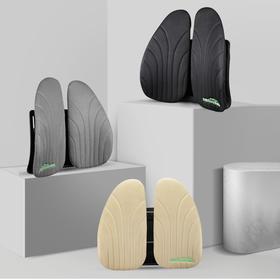 德国斯麦欧双翼3D人体工学环保靠垫 汽车腰靠 办公室护腰靠垫