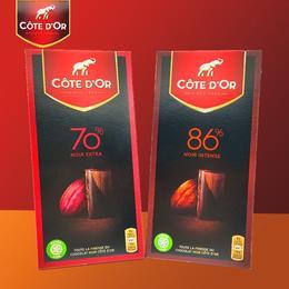 金象86%/70%黑巧克力100g*3