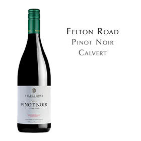 飞腾卡佛特黑皮诺, 新西兰 中奥塔哥 Felton Road Pinot Noir Calvert, New Zealand Central Otago