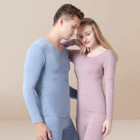 蚕丝德绒保暖衫系列【黑色下单7天内发货,其他颜色下单3-5天发货】 , 隐形保暖,穿上显瘦,德国人滑雪都在穿