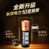 金霸王5号/7号电池20节装 商品缩略图0