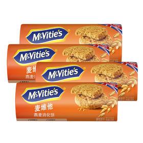 麦维他燕麦消化饼4包装 | 基础商品