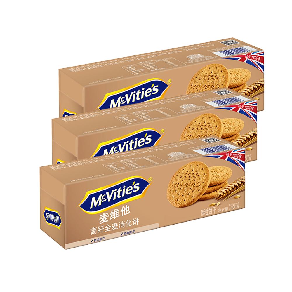 麦维他高纤消化饼3包装 商品图0