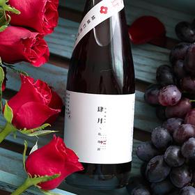 [肆月]惊艳餐桌的玫瑰酒 355ml/瓶 | 基础商品