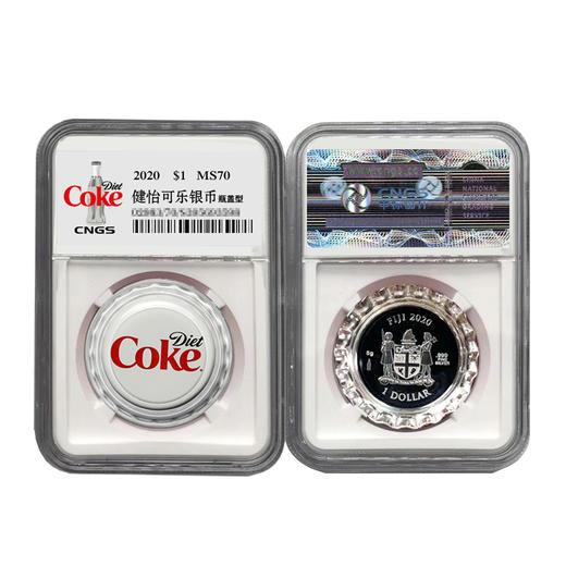 【热卖】2020年可口可乐瓶盖异形纪念银币(CNGS 70) 商品图2