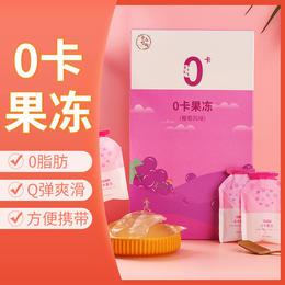农道好物精选丨零卡果冻 口感Q弹 0卡路里0脂肪0热量  吸吸果冻  盒装