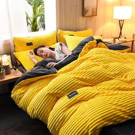 【奢华牛奶绒床上4件套】3秒蓄热恒温,无需暖床人。加绒加厚双面保暖,亲肤裸感体验,床单被套枕套一应俱全。