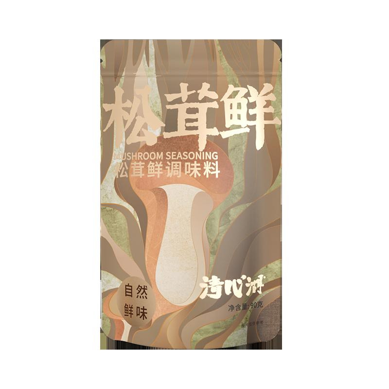 农道好物优选 | 松茸鲜调味料 代替鸡精味精 无添加炖汤炒菜 鲜香调味料 90g*3袋 商品图4