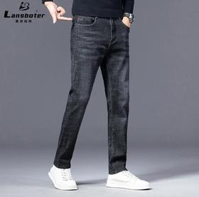 【牛仔裤男】*秋冬牛仔裤男厚直筒弹力牛仔长裤男士潮流休闲牛仔裤 | 基础商品