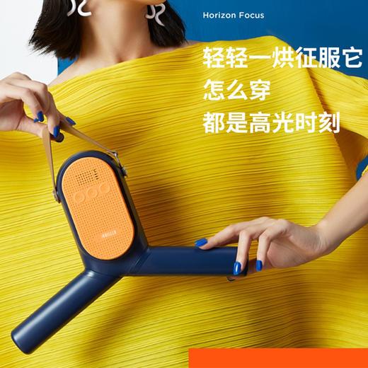 Skrillex 烘干衣架出差旅行速干神器折叠便携小型迷你skr干衣机 商品图4