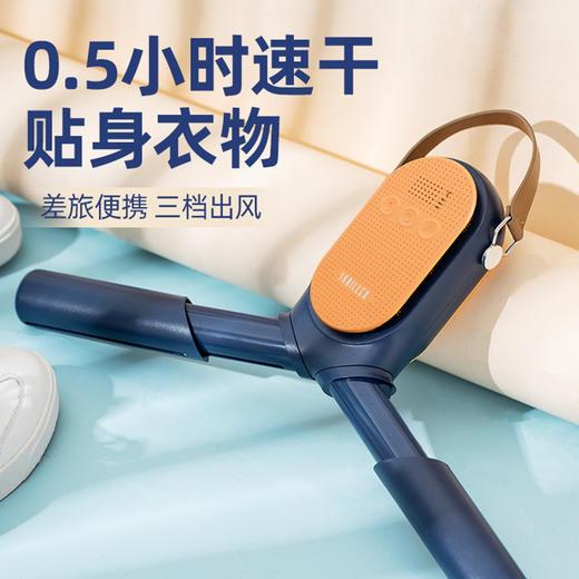 Skrillex 烘干衣架出差旅行速干神器折叠便携小型迷你skr干衣机 商品图0
