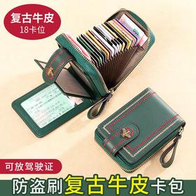 BYN-K10新款时尚气质小巧多卡位防盗刷卡包TZF