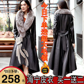(送绵羊油+围巾+毛领 数量有限送完即止)PDD-LLNS201017新款潮流时尚气质中长款加棉皮风衣外套TZF