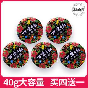 PDD-QTHZ201017新款万紫千红润肤防冻防裂膏TZF