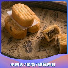 【半岛商城】新疆特色美食   特色糕点葡萄树奶皮酥  210g/盒  三种口味可选 葡萄/玫瑰核桃/小白杏
