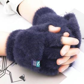PDD-MS201018新款时尚加厚加绒保暖翻盖漏手指手套TZF
