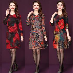 PDD-XHBS201018新款时尚洋气圆领长袖中长款弹力印花连衣裙TZF