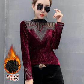 YHSS66947新款时尚优雅气质圆领长袖拼接网纱丝绒烫钻打底衫TZF
