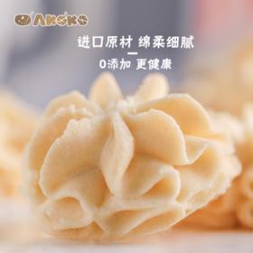 【双11大促,买一送一】AKOKO经典曲奇原味、抹茶、咖啡、榴莲、海盐5种口味曲奇560g/盒