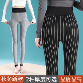 PDD-SXNS201019新款时尚气质高腰修身显瘦百搭加绒打底裤TZF