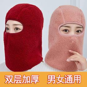 PDD-CQ201019新款男女通用骑车户外加绒加厚保暖围脖一体两用防风护耳套头帽TZF