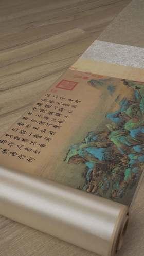 预售(因工艺复杂,下单后10天发货) 限量珍贵发行1500套【售完即止】高清复刻丝绢材质《千里江山图》 705cm*25cm | 基础商品