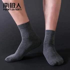 PDD-NJRRM201019新款南极人棉质男中筒袜TZF
