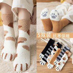 PDD-HONEYKT201019新款可爱猫爪毛珊瑚绒加厚保暖长筒袜TZF