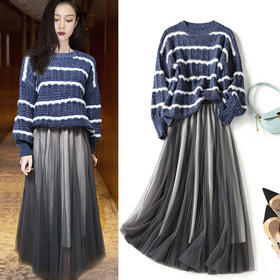 LSSZ-LS0101802新款潮流时尚加厚条纹针织衫网纱亮丝半身裙两件套TZF
