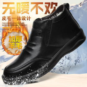 PDD-DAGNNX201019新款男士加绒保暖防滑棉皮鞋TZF