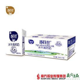【珠三角包邮】百菲酪 高钙水牛奶 200ml*10支/箱(次日到货)