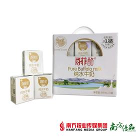【珠三角包邮】百菲酪 纯水牛奶 200ml*12盒/箱(次日到货)