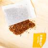 「可以喝的神仙水」开普山谷南非博士茶 Rooibos路易波士国宝红茶无咖啡因 美容养颜  0卡路里 无糖分  孕妇可喝100袋/盒 商品缩略图6