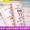 【开心图书】全彩1-2年级上册语文数学复习冲刺卷+综合练习AB卷 商品缩略图8