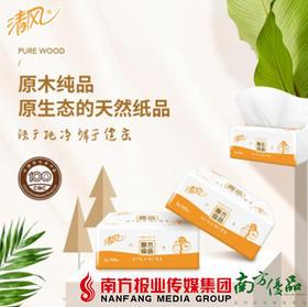 【珠三角包邮】清风 原木升级小规格抽纸 120抽 6包/提  2提/份(次日到货)