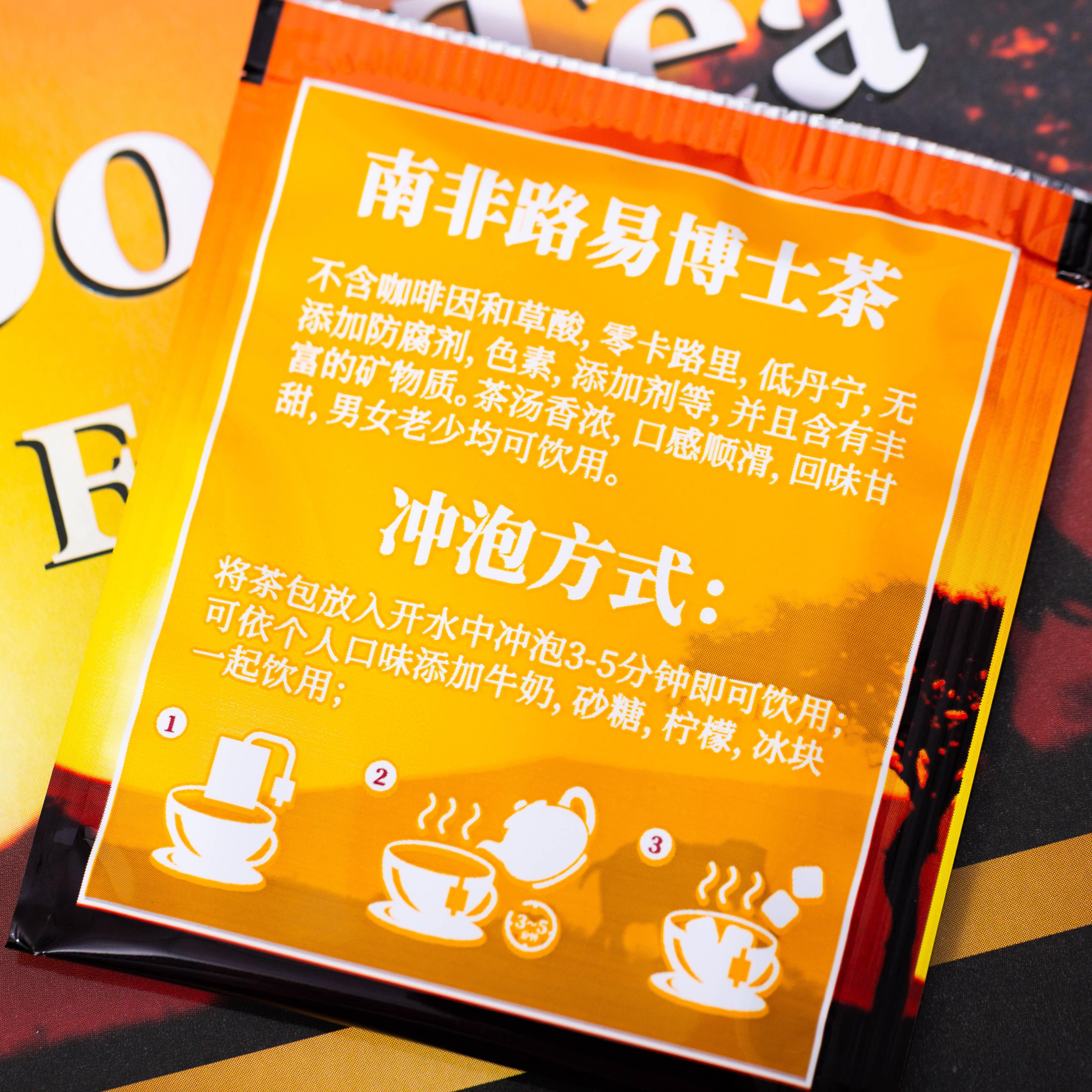 「可以喝的神仙水」开普山谷南非博士茶 Rooibos路易波士国宝红茶无咖啡因 美容养颜  0卡路里 无糖分  孕妇可喝100袋/盒 商品图11