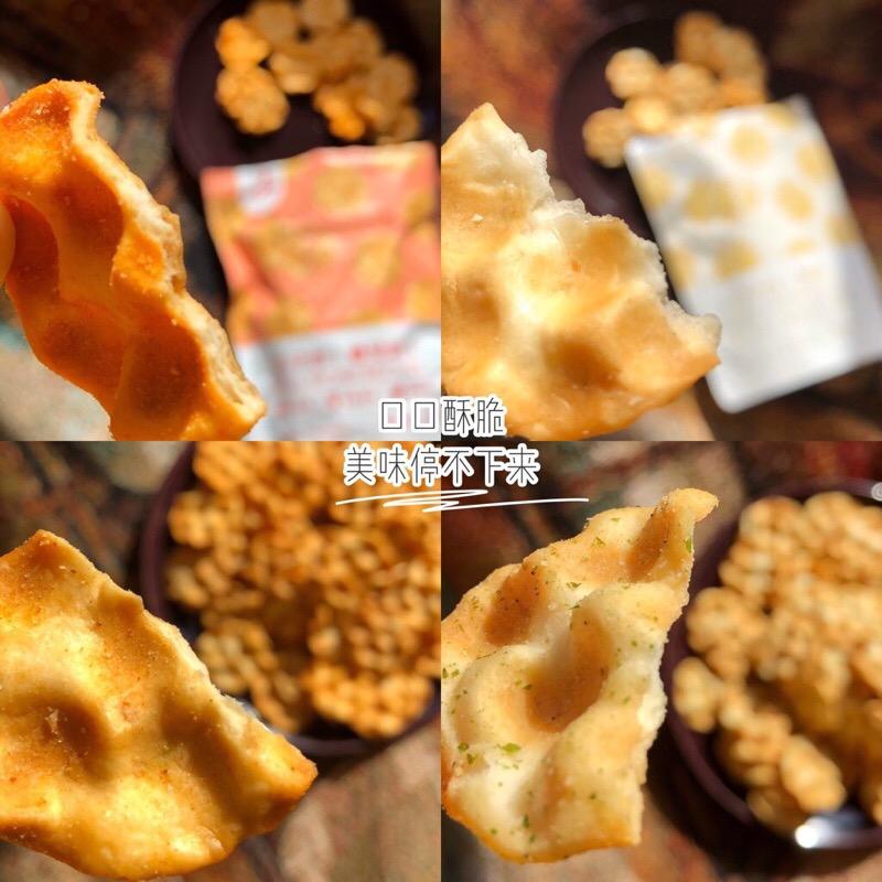【10月会员日】[红谷林小石子饼]麦香清新 酥脆可口  4种口味共5袋装 商品图0