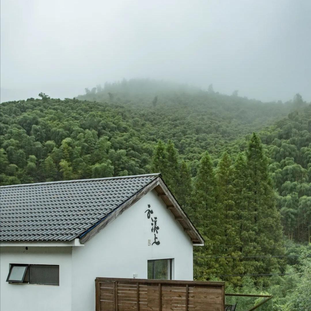 【湖州•莫干山】云溪上轻奢亲子度假美墅 2天1夜自由行套餐 商品图0