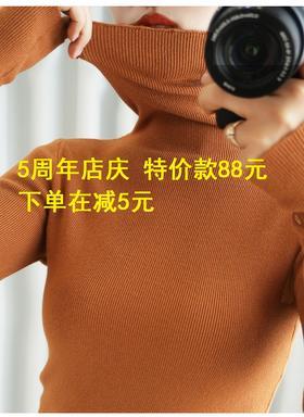 YXYR091新款时尚气质修身高领长袖短款针织打底衫TZF