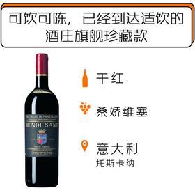 2011年碧安帝山迪庄园布鲁诺蒙塔希诺珍藏干红葡萄酒 Biondi Santi Brunello di Montalcino DOCG Riserva 2011