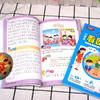 【开心图书】小学生看图写话+小学生看图作文起步共2册 商品缩略图3