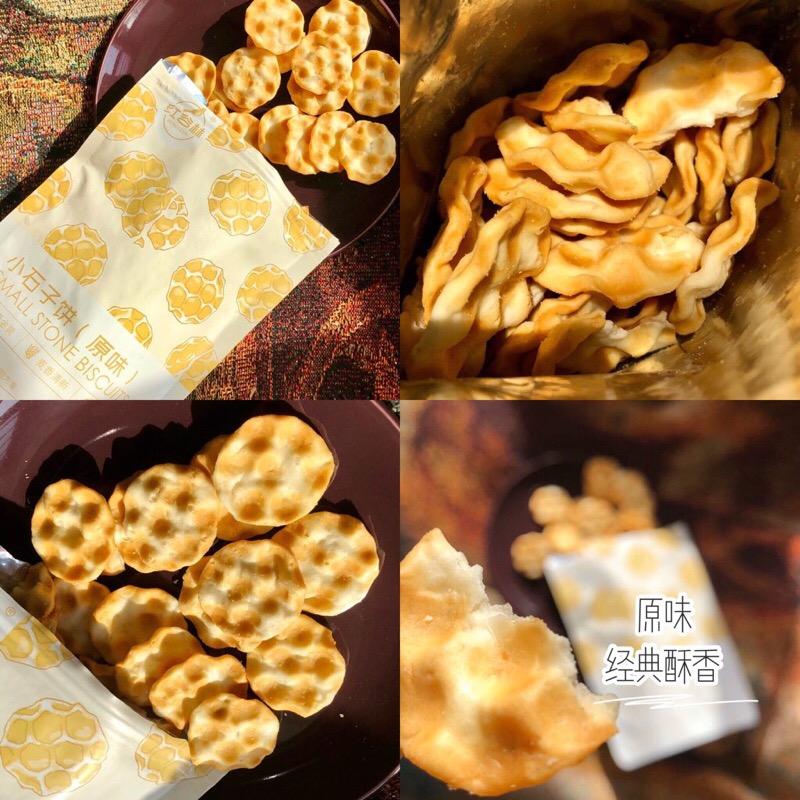 【10月会员日】[红谷林小石子饼]麦香清新 酥脆可口  4种口味共5袋装 商品图2